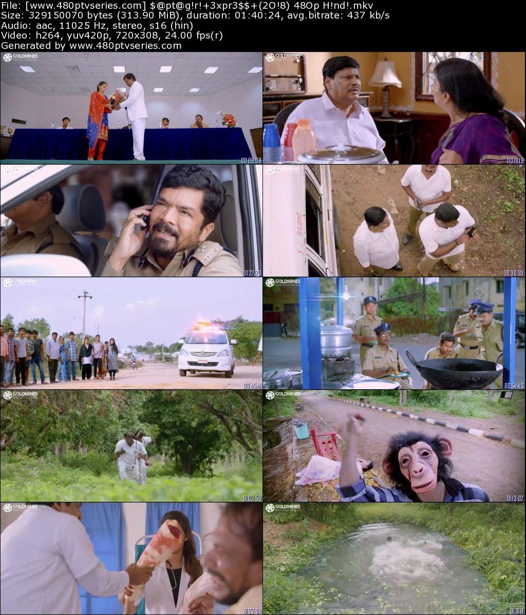 Saptagiri Express 2016 300MB Full Hindi Dubbed Movie Download 480p HDRip Free Watch Online Full Movie Download Worldfree4u 9xmovies