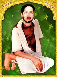1ko Jehi Jindagi Aashiqan te Faqran di