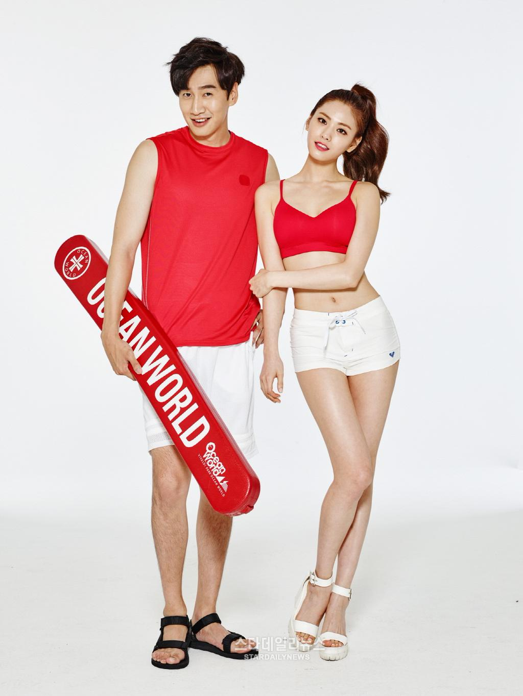 uee and kwang soo dating after divorce