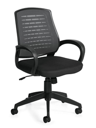 Discount Mesh Back Office Chairs