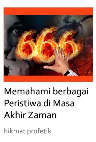 AKHIR ZAMAN