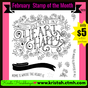February 2019 Stamp of the Month