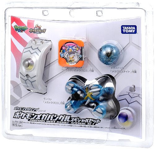 Mega Metagross figure Takara Tomy Pokemon Mega Bangle Special Set