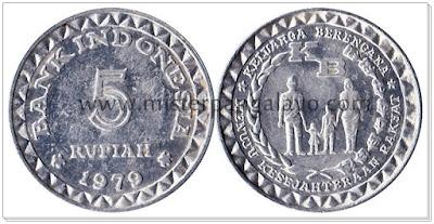 Uang logam pecahan 5 IDR, tahun 1979