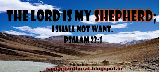 Psalms 23:1   The Lord is my Shepherd; I shall not want.
