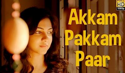 Kadhalum Kadanthu Pogum – Akkam Pakkam Paar Song | Vijay Sethupathi | Santhosh Narayanan