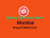 rrbmumbai.gov.in 2018 admit card group d - rrb mumbai admit card