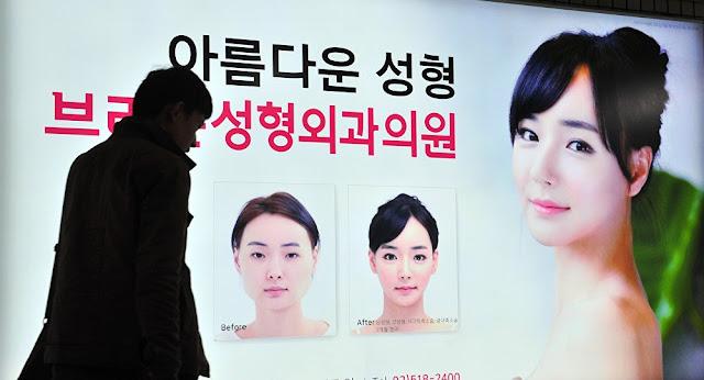 الصين تكثف جهودها لضبط ممارسي جراحات التجميل غير المسجلين