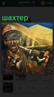 Рисунок шахтера с отбойным молотком на фоне добытого угля и рельсы, которые уходят вдаль