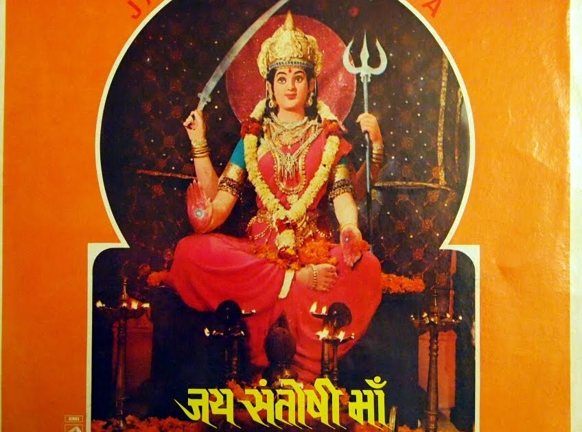 Snap, Crackle & Pop: C. Arjun - Jai Santoshi Maa (1975)