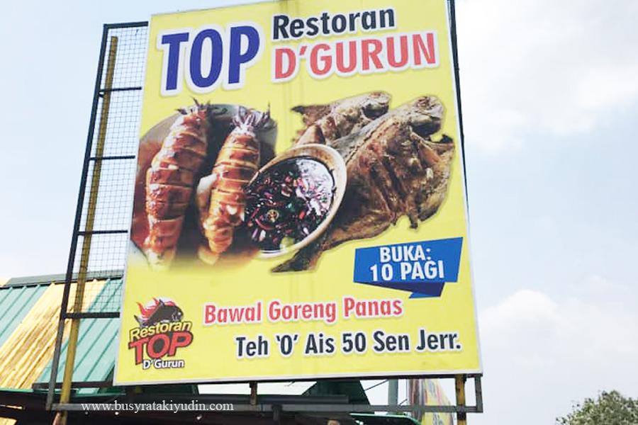 sotong buncit jahat, restoran top d'gurun, sotong bakar power, ikan bawal goreng, ikan bakar,
