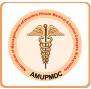 AMUPMDC Admit Card