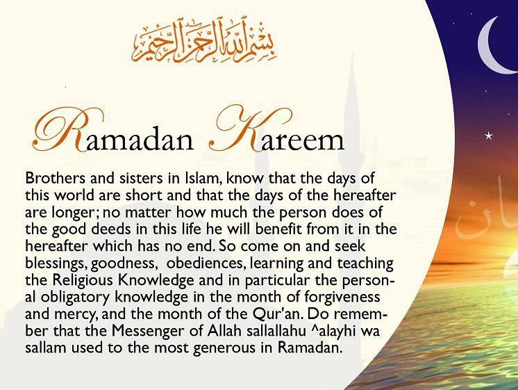 Ramadan 2016 Quotes Messages Wishes Greetings Images Sms Status