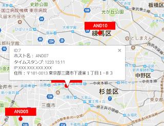 ピンのクリックによって住所情報をポップアップ表示