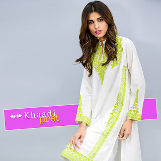 Clothes 2016, Clothes For Women, Pakistani Women Clothes, Summer Clothes.