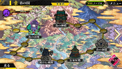 Shinobi Nightmare v1.8.0 Apk Mod Weakness Enemy Terbaru