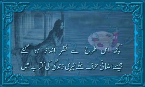 Download Free Love Disappointment Wallpaper Quotes Shayari Wallpaper Hindi Hd In English Download Free 2014