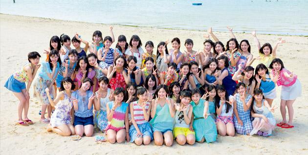 Team 8 in Guam