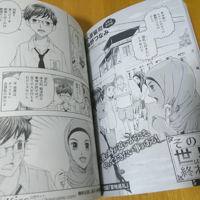 Wah, Ada Sosok Muslimah Berhijab di Komik Jepang
