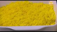 طريقة عمل أرز أصفر مع أميرة شنب في أميرة في المطبخ