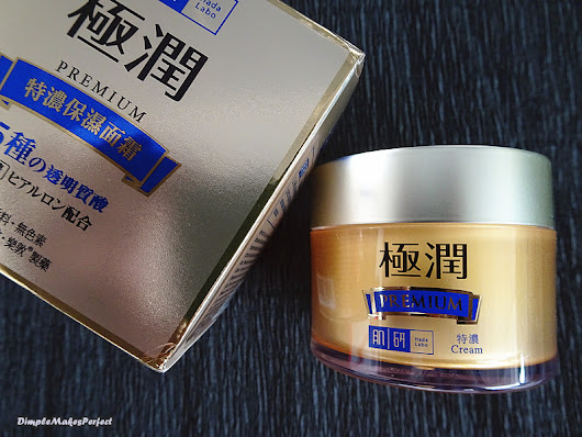 DimpleMakesPerfect.blogspot.com: Review: Hada Labo Hydrating Premium Cream