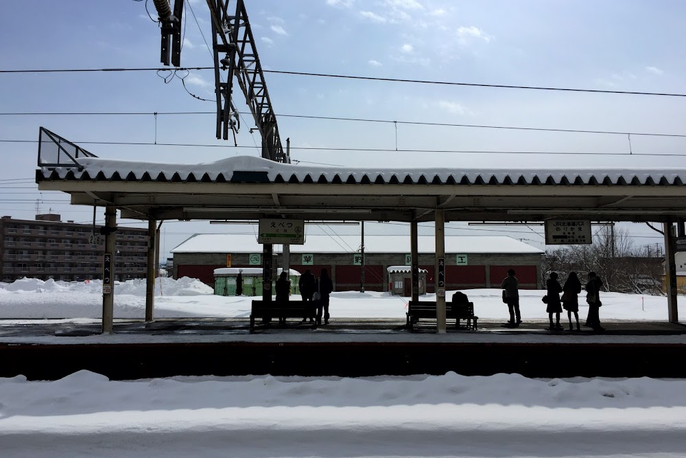 冬景色 駅 雪