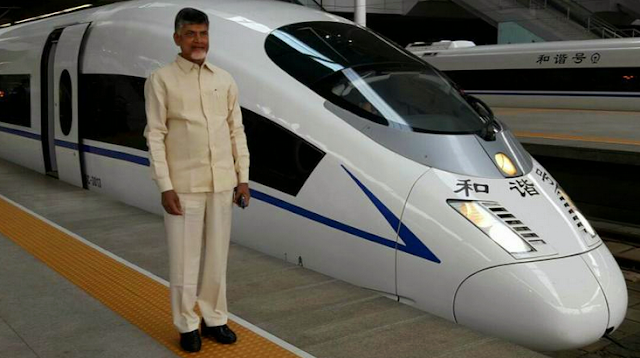 CM Chandrababu travels on bullet train