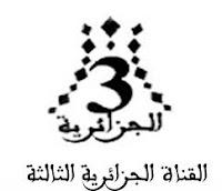 algerie-3-tv-live