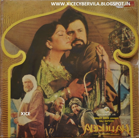 COLLEGE PROJECTS AND MUSIC JUNCTION: ABDULLAH (1979) / OST