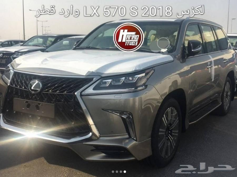 2018 lexus lx570 s snapped in the flesh carscoops. Black Bedroom Furniture Sets. Home Design Ideas