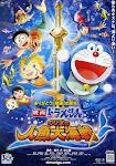 Nôbita Truyền Thuyết Người Cá Khổng Lồ - Doraemon: Nobita's Great Battle Of The Mermaid King