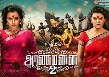 Aranmanai 2 2016 Tamil Movie