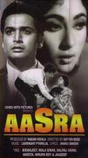 Image Result For Aasra Movie Songs