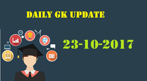 Daily GK Update 23rd September 2017, Important Current Affairs