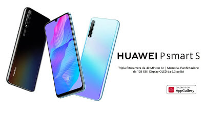 Huawei P Smart S - هاتف ذكي جديد متوسط المدى