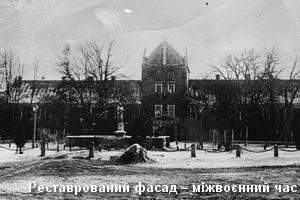 Реставрація фасаду замку в міжвоєнний час