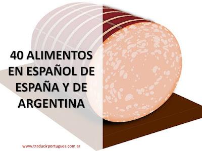 alimentos, español de españa, español de argentina, traducciones
