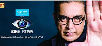 Bigg Boss Vote Tamil Online Voting