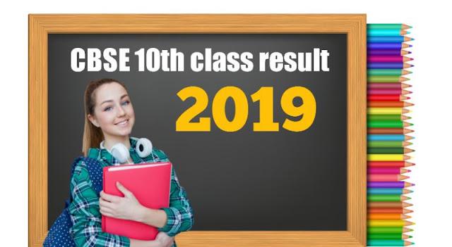 Cbse result class 10th 2019