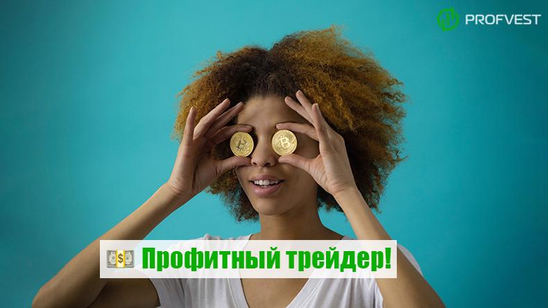 Повышение Crypto Trader