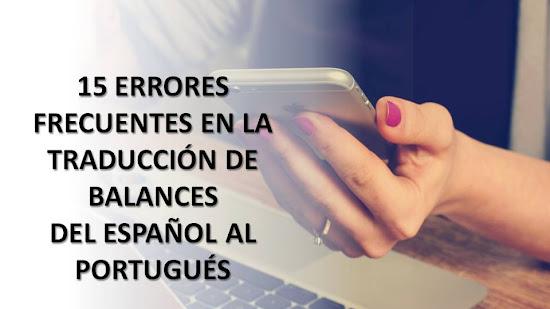 15 ERRORES FRECUENTES EN LA TRADUCCIÓN DE BALANCES  DEL ESPAÑOL AL PORTUGUÉS