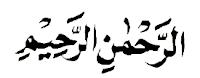 Soal PAI Kelas 4 SD Bab 1 Surah Al-Fatihah Dan Al-Ikhlas Dilengkapi Kunci Jawaban