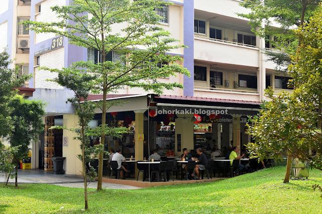 Ju Feng Garden Kitchen - Hidden Zi Char Gem in Jurong 聚丰园小厨 ...