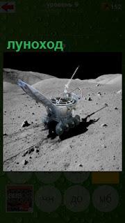 идет луноход на поверхности планеты луна