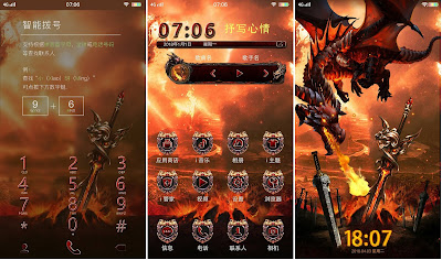 King Dragon Theme itz For Vivo
