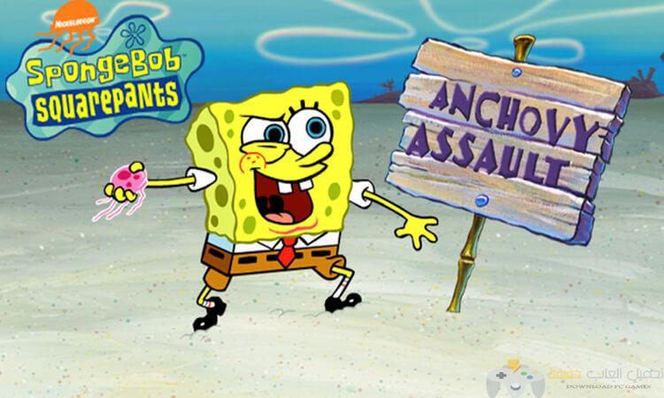 تحميل لعبة سبونج بوب Anchovy Assault للكمبيوتر من ميديا فاير