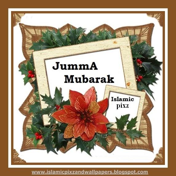 Islamic Pictures And Wallpapers: Jumma Mubarak Wallpapers