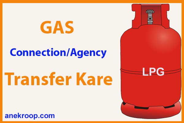 gas connection transfer kare