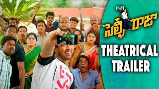 Selfie Raja Theatrical Trailer – Allari Naresh, Sakshi Chaudhary & Kamna Ranawat __ G Eshwar Reddy