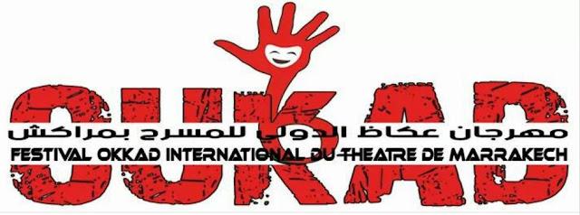 مهرجان عكاظ الدولي للمسرح بمراكش ينعقد في دورته الثالثة